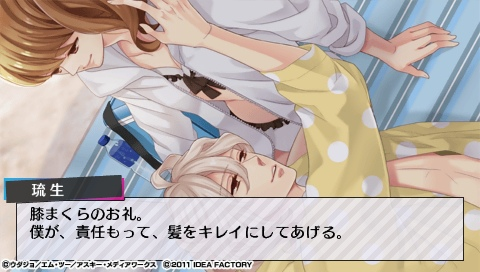 BROTHERS CONFLICT  Brilliant Blue_0215.jpeg