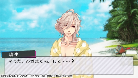 BROTHERS CONFLICT  Brilliant Blue_0202.jpeg