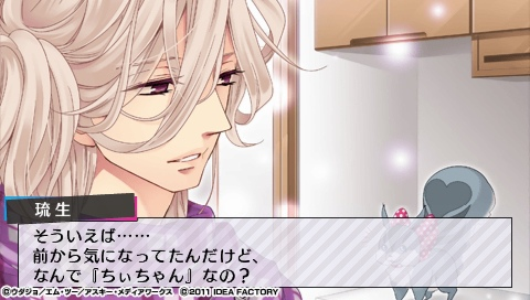 BROTHERS CONFLICT  Brilliant Blue_0330.jpeg