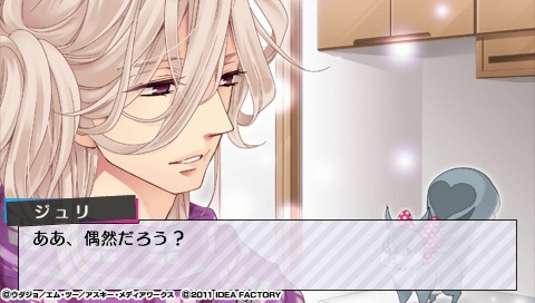 BROTHERS CONFLICT  Brilliant Blue_0334.jpeg