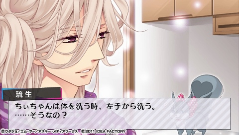 BROTHERS CONFLICT  Brilliant Blue_0344.jpeg