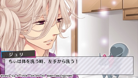 BROTHERS CONFLICT  Brilliant Blue_0343.jpeg