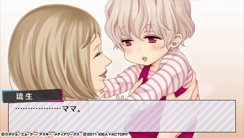 BROTHERS CONFLICT  Brilliant Blue_0724.jpeg