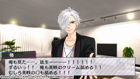 BROTHERS CONFLICT  Brilliant Blue_0844.jpeg