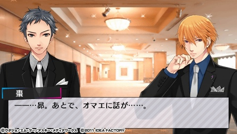 BROTHERS CONFLICT  Brilliant Blue_0139.jpeg