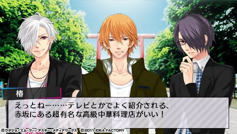 BROTHERS CONFLICT  Brilliant Blue_0335.jpeg