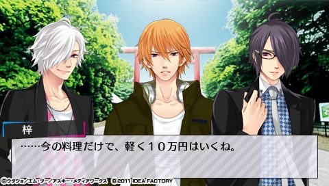 BROTHERS CONFLICT  Brilliant Blue_0339.jpeg