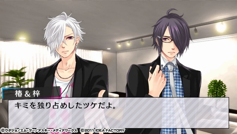 BROTHERS CONFLICT  Brilliant Blue_0516.jpeg