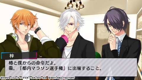 BROTHERS CONFLICT  Brilliant Blue_0657.jpeg