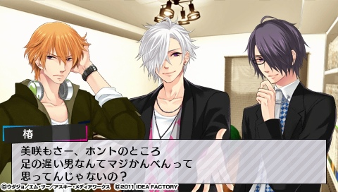 BROTHERS CONFLICT  Brilliant Blue_0668.jpeg