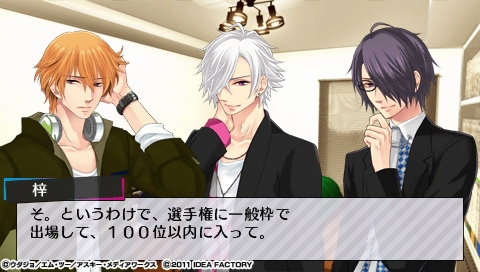 BROTHERS CONFLICT  Brilliant Blue_0662.jpeg