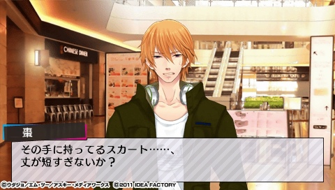 BROTHERS CONFLICT  Brilliant Blue_0257
