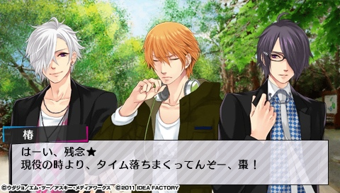BROTHERS CONFLICT  Brilliant Blue_0606 - 複製