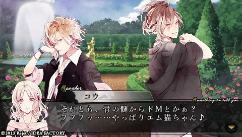DIABOLIK LOVERS MORE,BLOOD_0369.jpeg