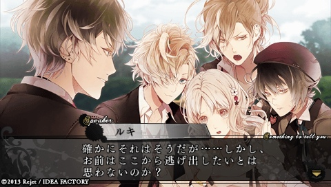 DIABOLIK LOVERS MORE,BLOOD_0366.jpeg