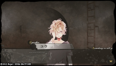 DIABOLIK LOVERS MORE,BLOOD_0388.jpeg