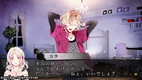 DIABOLIK LOVERS MORE,BLOOD_0418.jpeg