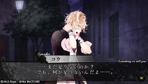 DIABOLIK LOVERS MORE,BLOOD_0476.jpeg