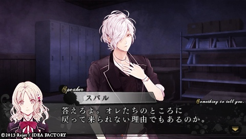 DIABOLIK LOVERS MORE,BLOOD_0524.jpeg