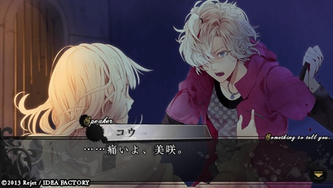 DIABOLIK LOVERS MORE,BLOOD_0547.jpeg