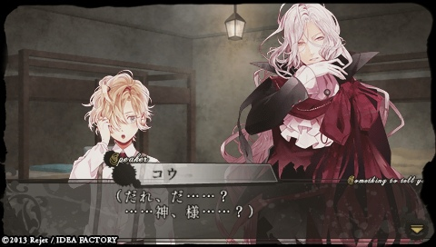 DIABOLIK LOVERS MORE,BLOOD_0551.jpeg