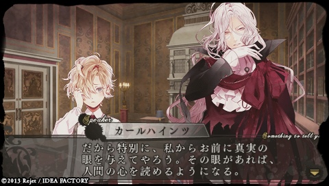 DIABOLIK LOVERS MORE,BLOOD_0554.jpeg