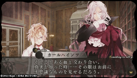 DIABOLIK LOVERS MORE,BLOOD_0555.jpeg