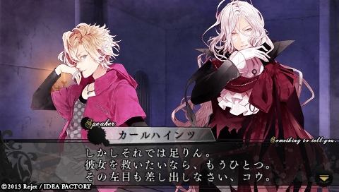 DIABOLIK LOVERS MORE,BLOOD_0573.jpeg