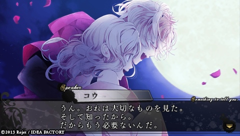 DIABOLIK LOVERS MORE,BLOOD_0583.jpeg
