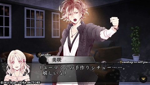 DIABOLIK LOVERS MORE,BLOOD_0699.jpeg