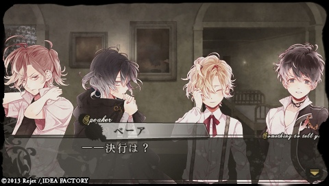 DIABOLIK LOVERS MORE,BLOOD_0787.jpeg