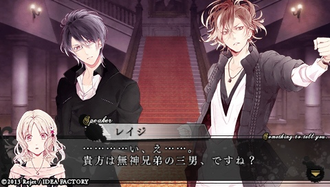 DIABOLIK LOVERS MORE,BLOOD_0883.jpeg