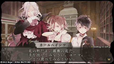 DIABOLIK LOVERS MORE,BLOOD_0906.jpeg