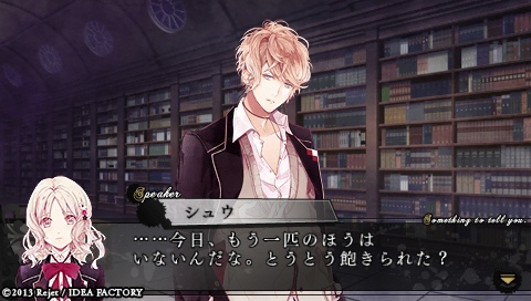 DIABOLIK LOVERS MORE,BLOOD_0951.jpeg