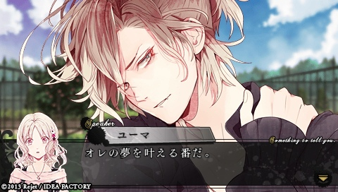 DIABOLIK LOVERS MORE,BLOOD_0967.jpeg