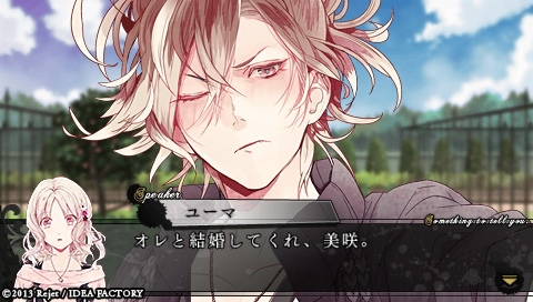 DIABOLIK LOVERS MORE,BLOOD_0968.jpeg