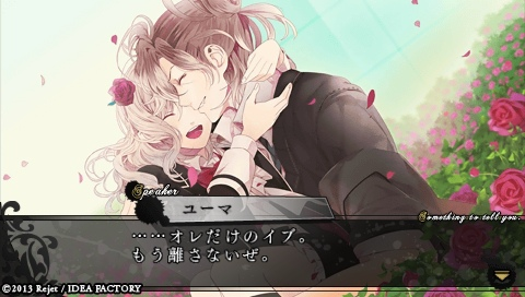 DIABOLIK LOVERS MORE,BLOOD_0986.jpeg