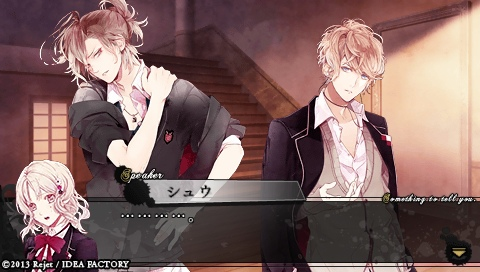 DIABOLIK LOVERS MORE,BLOOD_0641