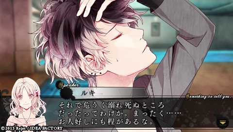 DIABOLIK LOVERS MORE,BLOOD_0068.jpeg