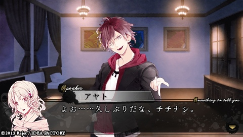 DIABOLIK LOVERS MORE,BLOOD_0218.jpeg
