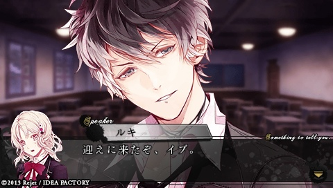 DIABOLIK LOVERS MORE,BLOOD_0325.jpeg
