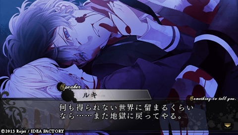 DIABOLIK LOVERS MORE,BLOOD_0338.jpeg