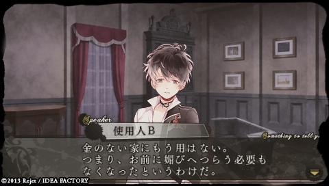 DIABOLIK LOVERS MORE,BLOOD_0020.jpeg