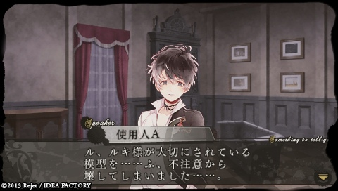 DIABOLIK LOVERS MORE,BLOOD_0991