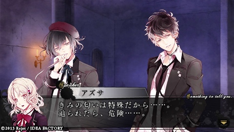 DIABOLIK LOVERS MORE,BLOOD_0118