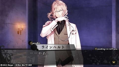 DIABOLIK LOVERS MORE,BLOOD_0194