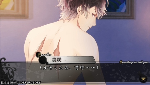 DIABOLIK LOVERS MORE,BLOOD_0040