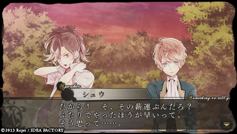 DIABOLIK LOVERS MORE,BLOOD_0015.jpeg