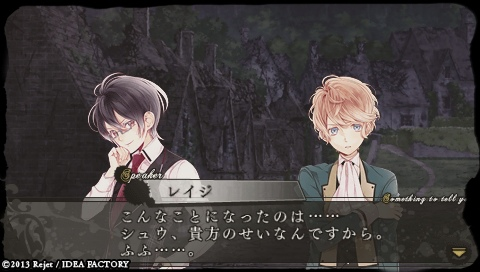 DIABOLIK LOVERS MORE,BLOOD_0049.jpeg