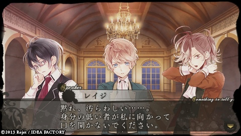 DIABOLIK LOVERS MORE,BLOOD_0146.jpeg